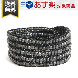 チャンルー ブレスレット 5連 CHAN LUU BS 5555 GM BLACK ラップブレスレット ブラック