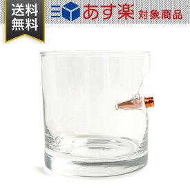 """BenShot ベンショット ロックグラス """"Bulletproof"""" Rocks Glass 0.308口径弾 11オンス RG1000"""