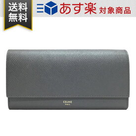 セリーヌ 財布 CELINE 10B563BEL 09GM レディース 二つ折り 長財布 Large Flap Wallet Medium grey グレー レザー