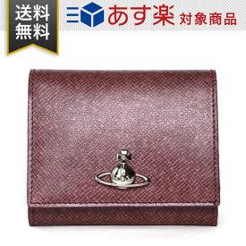 ヴィヴィアン ウエストウッド 財布 Vivienne Westwood レディース 二つ折り財布 コインケース 52010006 40531 G401 ダークピンク レザー