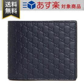 32cccb93c33b グッチ 財布 メンズ 二つ折り財布 GUCCI アウトレット 544472 BMJ1N 4009 マイクログッチシマ レザー ネイビー