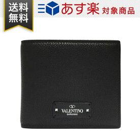 ヴァレンティノ 財布 ガラヴァーニ ロックスタッズ メンズ 二つ折り財布 VALENTINO PY0P0654 HFY 0NO ブラック レザー 小銭入れ無し
