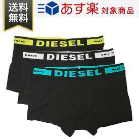 ディーゼル パンツ DIESEL 00CKY3 0BAOF E5451 メンズ ボクサーパンツ 3枚セット ブラック