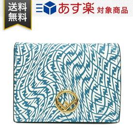 フェンディ 財布 レディース FENDI 8M0387 AGKT F1E8L エフ イズ フェンディ 二つ折り財布 ブルー