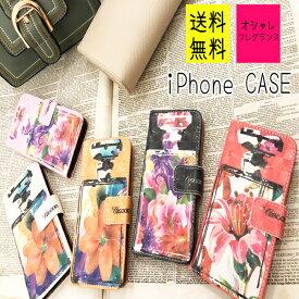 iPhone8 iPhone7PLUS iPhone8PLUS iPhone6 iPhone6S 手帳型 香水ケース 全機種 携帯ケース 折りたたみ スマホケース 携帯 ケータイスマホ アイフォン フレグランス 大人 カラー ホログラム 通勤 通学 キラキラ 上品 話しやすい セブン