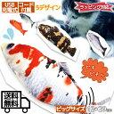 【\スーパーセール30%オフ/】猫のおもちゃ 犬のおもちゃ ムービングフィッシュ ダンシングフィッシュ ねこのおもち…