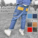 デニム サルエルパンツ 本革 革 革ポケット レディース メンズ ジーパン パンツ フリーサイズ ユニセックス コーデ レディースファッション ボトムス パンツ ロールアップ インディゴブルー オリジナル ゆったりウエストゴム 大きめ 送料無料