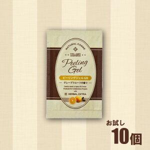【お試し】【送料無料】 GemiD×HE ピーリングジェル 3ml (グレープフルーツの香り) 10回分パウチ