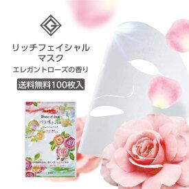 【100枚】 フェイスパック 日本製 バラの香り プラセンタ ボタニカル 20ml 100枚 大容量 個包装 [バラ咲き誇る]