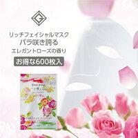 リッチフェイシャルマスク(バラ咲き)