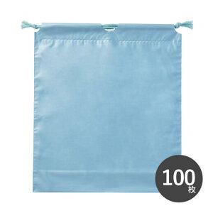 【100枚】 巾着袋 ビニール ブルー W270×H310 ダブルバッグ