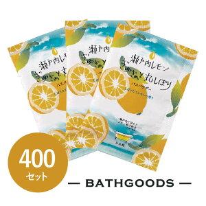 【1個25円】リッチバスパウダー20g(しぼりたてレモンの香り)× 400個