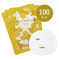 リッチフェイシャルマスク柚子の香り100枚
