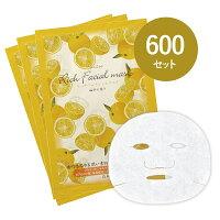 リッチフェイシャルマスク柚子の香り×600
