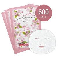 フェイシャルマスクさくらの香り600袋