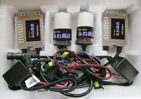 20 CROWN +MC-/FOG Lamp H.I.D SYSTEM kit 25W(節電エコタイプ)GRS20# / GWS204