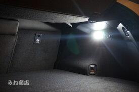 LEXUS NX 専用(前期)LED(3030 monster SMD 340LM) ラゲージルームランプ「タイプ2」AGZ10/15・AYZ10/15 レクサスNX [※2015年/9月〜2017年/8月まで]