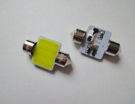 T10 x 31mm/3W POWER COB LED (17mm x 14mm) ホワイト/6000K/単品 1個