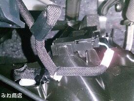 30系アルファード/ヴェルファイア専用 LED(SMD)フット& グローブボックスランプ(前期・後期)