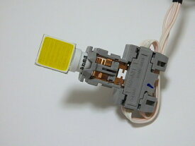 LEXUS RX450h・RX450hL・RX200t・RX300 専用 LED(COB) バニティランプ GYL2#/AGL2#(前期・中期・後期)