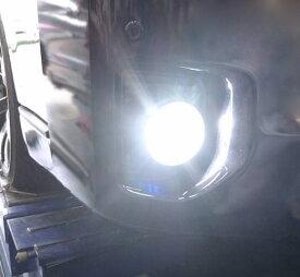 200系ハイエース 3型後期・4型・5型・6型 [360°照射 2000ルーメン] LEDフォグランプ/Custom C.O.B/2000LM(ホワイト・レモンイエロー・アイスブルー)GDH・ KDH・TRH2##(H24.5〜)