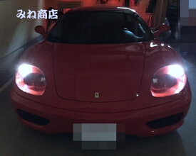 Ferrari 360moden/Epistar 3030 monster LED(300LM) ポジションランプ/フェラーリ 360モデナ