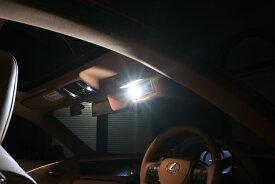LEXUS LC500h・LC500/LED(SMD5050)バニティランプ/GWZ100・URZ100