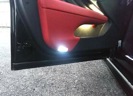 LEXUS LS500h・LS500/純正交換用 LED(SMD2835)ドアカーテシランプ/GVF5#・VXFA5#