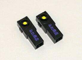 LEXUS LX570 専用/高輝度 SMD フットランプ(足元灯)/URJ201W レクサスLX(前期・後期)