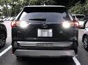 50系 RAV4/バックランプ専用LED/CSP2020・1200LM/驚異の明るさ/トヨタRAV4