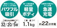 makitaマキタ充電式クリーナーCL107FDSHW1.5Ah紙パック式ワンタッチスイッチ
