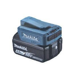 makita マキタ 18V用USBアタッチメント JPAADP05