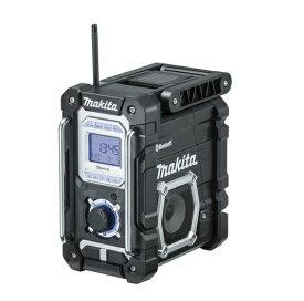【ラッピング無料】makita マキタ 充電式ラジオ MR108B ブラック 黒 バッテリ・充電器別売