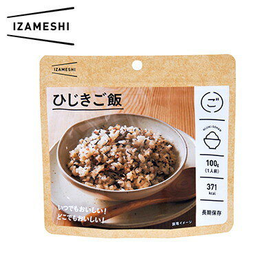 IZAMESHI イザメシ ひじきご飯 レトルト 保存食 備蓄食 おいしい テレビで話題 防災