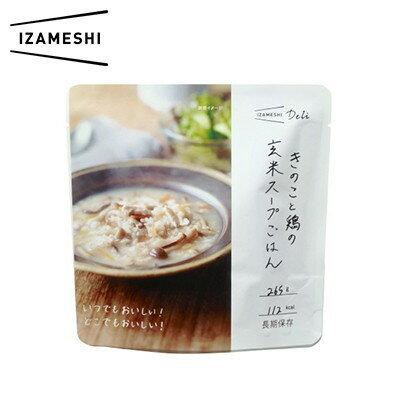 IZAMESHI イザメシ Deli きのこと鶏の玄米スープごはん 保存食 備蓄食 おいしい テレビで話題 防災