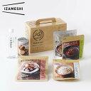 IZAMESHI イザメシ パワーセット (レトルト おいしい 保存食 備蓄 防災 プレゼント 内祝 一人暮らし 仕送…