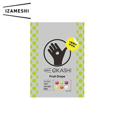 IZAMESHI OKASHI イザメシ フルーツドロップ 保存食 備蓄食 おいしい テレビで話題 防災