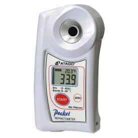 アタゴ ATAGO ポケットPatissier(パティシエ)糖度計 PAL-Patissier
