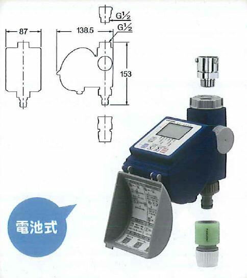 カクダイ 潅水コンピュータージュニア 502-310