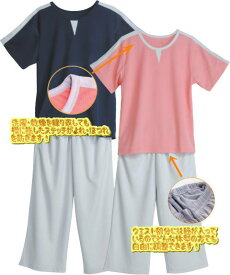 【送料無料】(北海道・九州・沖縄・離島は除く)ドライメッシュ リラクゼーションウエア(館内着)5枚 小ロッド販売! レディースファッション・和服・部屋着