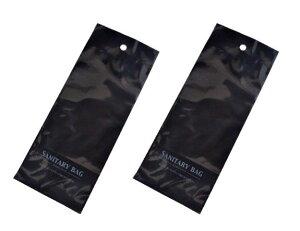 【送料無料】(北海道・九州・沖縄・離島は除く)サニタリーバッグ黒5000枚(トイレ用サニタリー袋)02P27Sep14