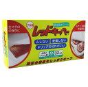 レッドキーパー 小(32枚入)オカモト・激安!【10300円以上のお買い上げで送料無料】
