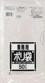 日本サニパック ポリ袋N−08(サニタリー用ポリ袋)32×38×0.02透明50枚 激安!日用品雑貨・文房具・手芸・日用品・生活雑貨・袋・その他