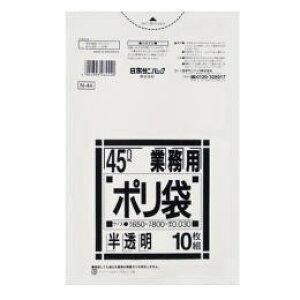 日本サニパック 業務用ゴミ袋45L 半透明 N-44 0.03厚 10枚 日用品雑貨・文房具・手芸.日用品・生活雑貨・袋・ごみ袋