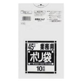 日本サニパック 業務用ゴミ袋45L 透明 N-43 0.03厚 10枚 日用品雑貨・文房具・手芸.日用品・生活雑貨・袋・ごみ袋