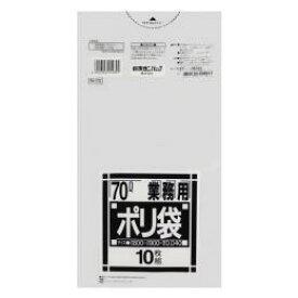 日本サニパックス 業務用ゴミ袋70L 透明 N-73 0.04厚 10枚 日用品雑貨・文房具・手芸.日用品・生活雑貨・袋・ごみ袋