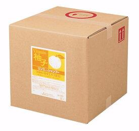 熊野油脂 ゆずリンスインシャンプー18L(1本)激安!美容・コスメ・香水・ヘアケア・スタイリング・シャンプー 05P05Sep15