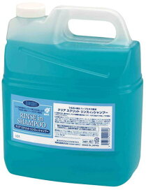 熊野油脂 クリアスクリットリンスインシャンプー4L(4本入り)激安!美容・コスメ・香水・ヘアケア・スタイリング・シャンプー