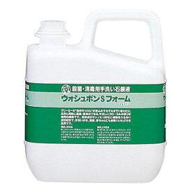サラヤ ウォッシュボンSフォーム 5Kg(5L)(1本)美容・コスメ・香水・ボディケア・ハンドソープ