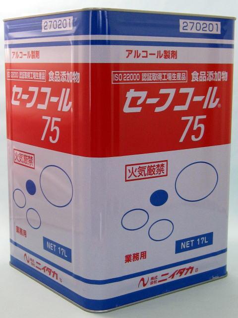 ニイタカ セーフコール75 17L【アルコール製剤・エタノール75%】【混載10300円以上のお買い上げで送料無料】ダイエット・健康・抗菌・除菌グッズ・その他 05P05Nov16